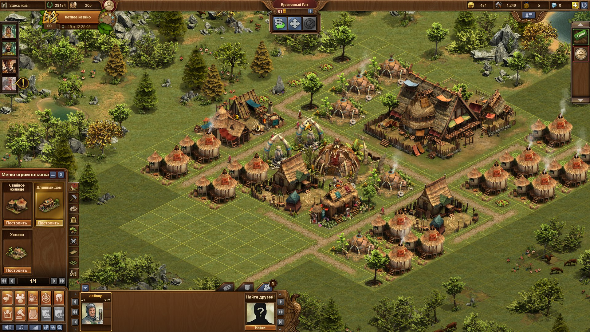 Forge of Empires - обзор игры - картинки