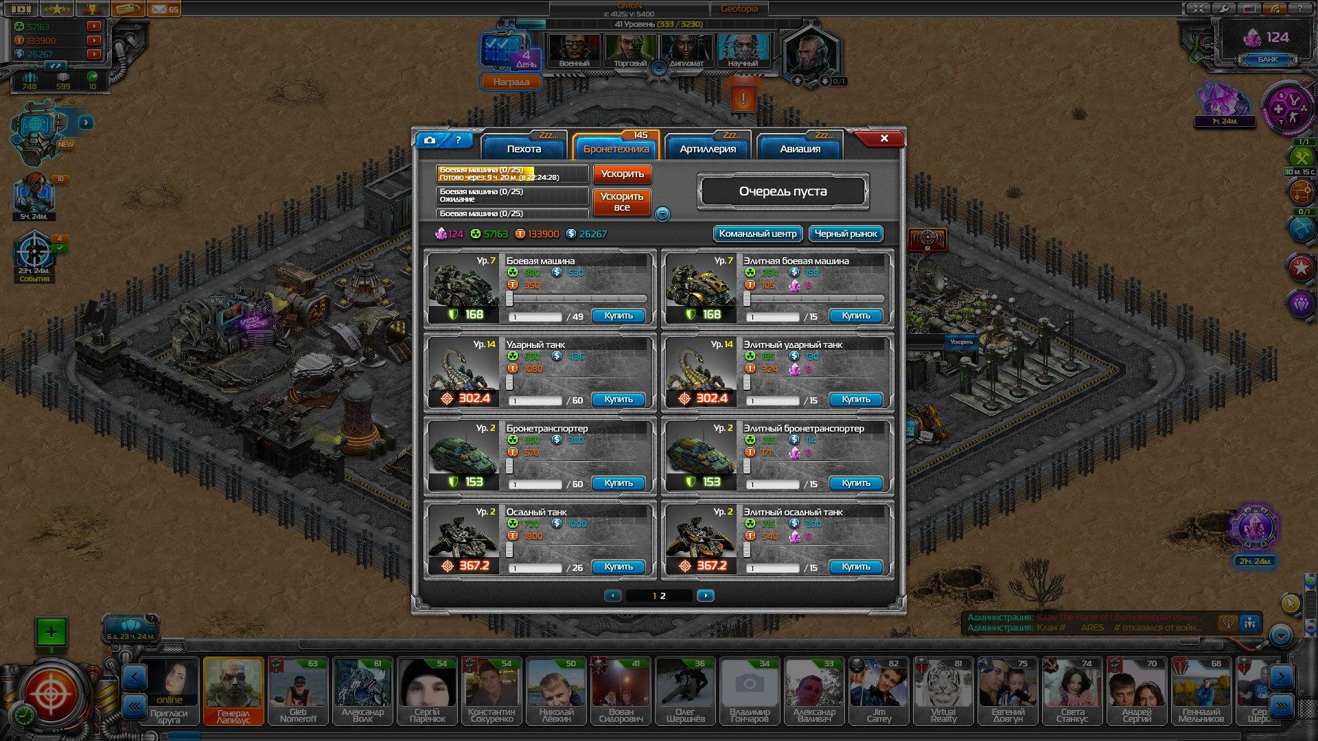 Онлайн стратегии ядерная новый сезон игра престолов 7 сезон 1 серия смотреть онлайн бесплатно