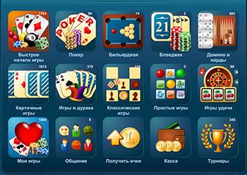 Каталог азартные игры игровые автоматы не казино