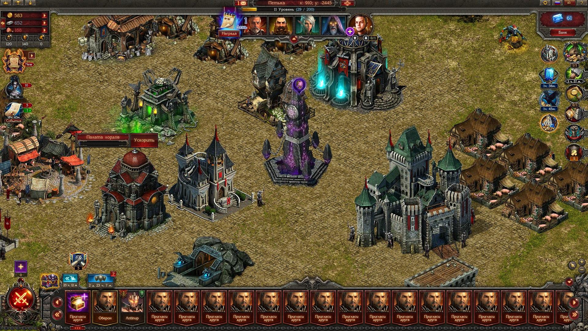 Войны престолов онлайн стратегия гонка со смертью 2001 смотреть онлайн