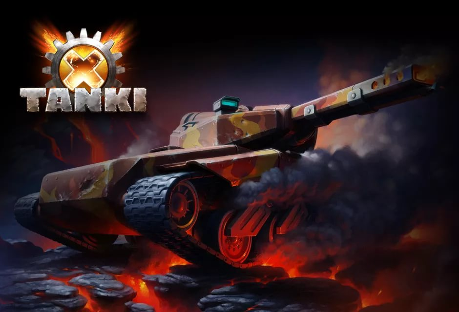 Игра быстро world of tanks and ps4