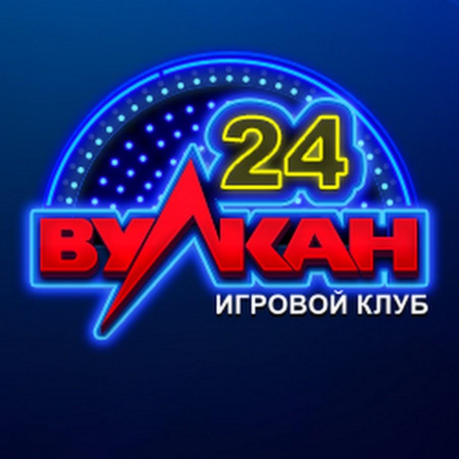 Казино Вулкан 24  официальный сайт играть в игровые