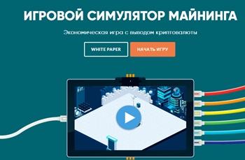 Казино браузерная онлайн игра верю не верю играть онлайн карты