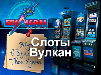 каталог азартные игры