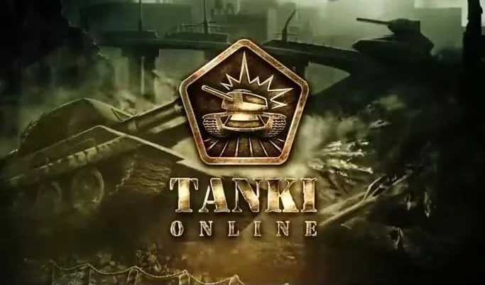 Флуд world of tanks