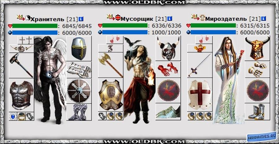 Casino las vegas slots