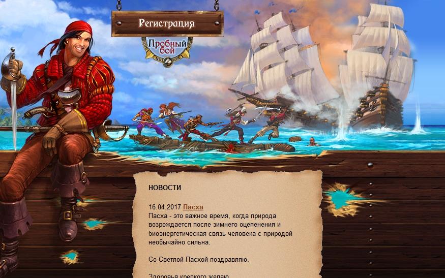 Отыщите новые азартные игры онлайн только на starquake ru первые игровые автоматы в сша