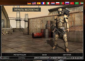 Космические онлайн рпг игры игры стрелялки с читами онлайн с зомби